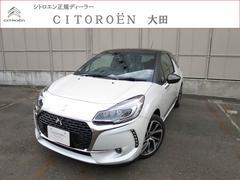 シトロエン DS3スポーツシック新車保証継承