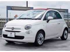 フィアット 500C1.2ポップ 赤幌 新車保証継承 2DIN地デジナビ ETC