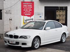 BMW最終型 318Ci Mスポーツパッケージ サンルーフ ナビ