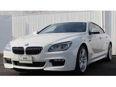 BMW640iグランクーペ Mスポーツ 認定中古車 純正HDDナビ