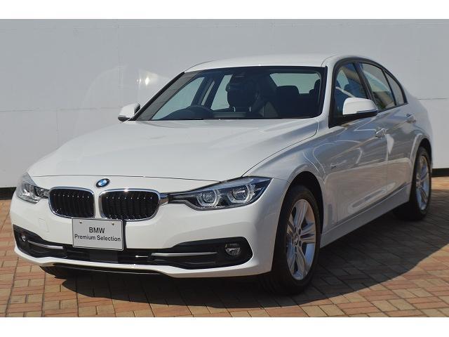 BMW bmw 3シリーズ 価格 com : kakaku.com