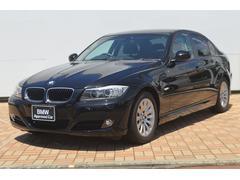 BMW320i ハイラインパッケージ 認定中古車 社外地デジ