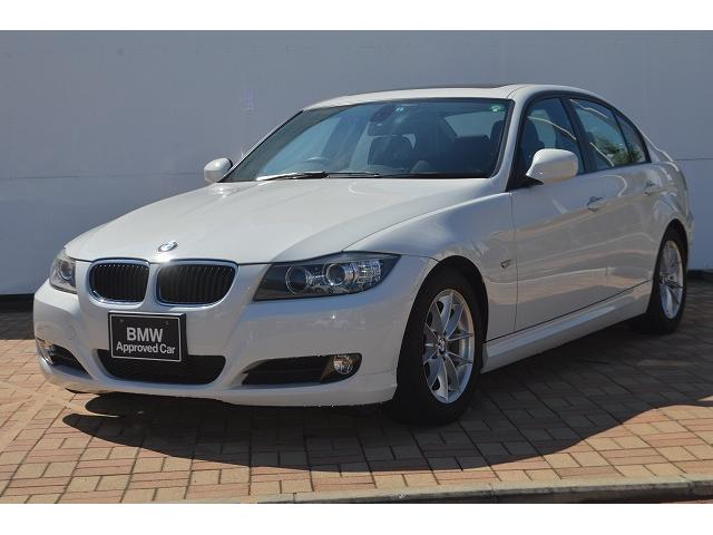 BMW 3シリーズ 320i サンルーフ リアロールブラインド ワ...