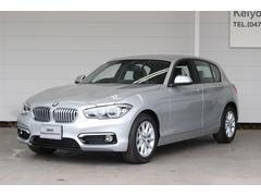 BMW118d スタイル コンフォート パーキングサポートPKG