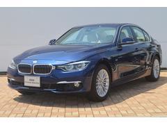 BMW318i ラグジュアリー 認定中古車 ベージュレザーシート