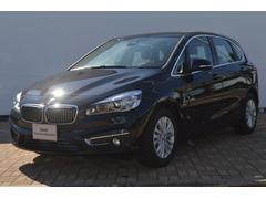 BMW218dアクティブツアラー ラグジュアリー 認定中古車