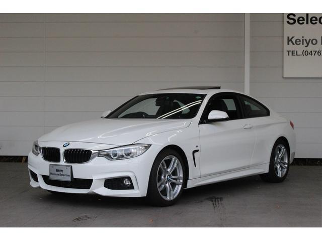 BMW 420iクーペ クルーズコントロール Mスポーツ