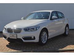 BMW118d スタイル 認定中古車 クルーズコントロール