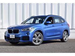 BMW X1xDrive 18d Mスポーツ コンフォPKG 認定中古車