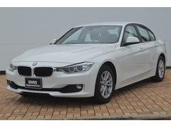 BMW320i SE 認定中古車  アルピンホワイト