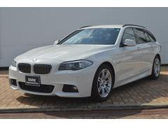 BMW528iツーリング Mスポーツパッケージレザー 認定中古車