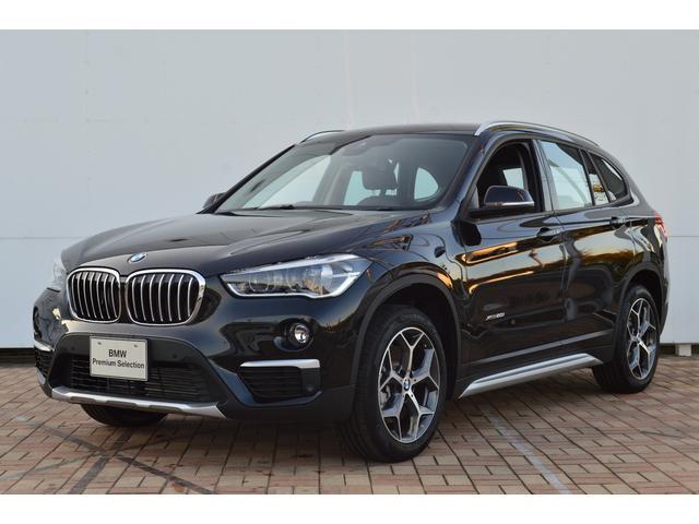 X1(BMW) xDrive 20i xライン 中古車画像