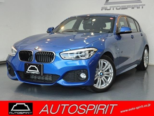 BMW 1シリーズ 120i Mスポーツ コンフォートAパーキング...