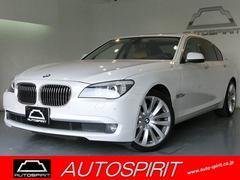 BMWアクティブハイブリッド7 HUDオートトランクSR革シート