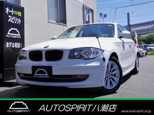 BMW 1シリーズ 116i 後期...