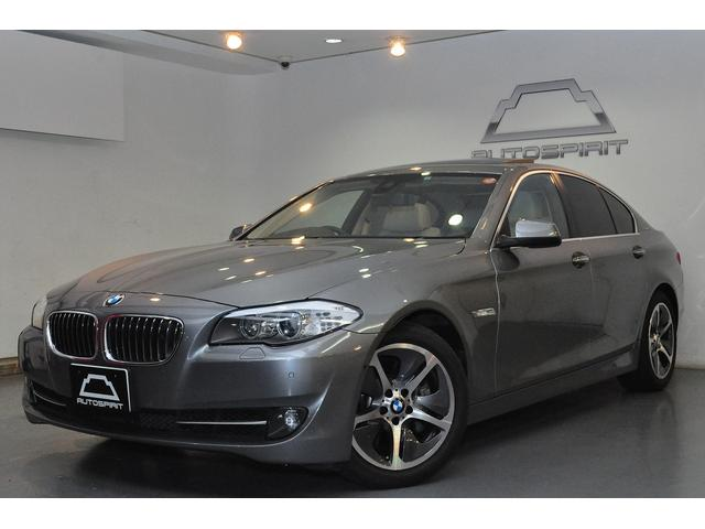BMW 5シリーズ アクティブハイ...