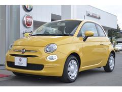 フィアット 5001.2 ポップ 登録済未使用車 新車保証継承 フロアマット