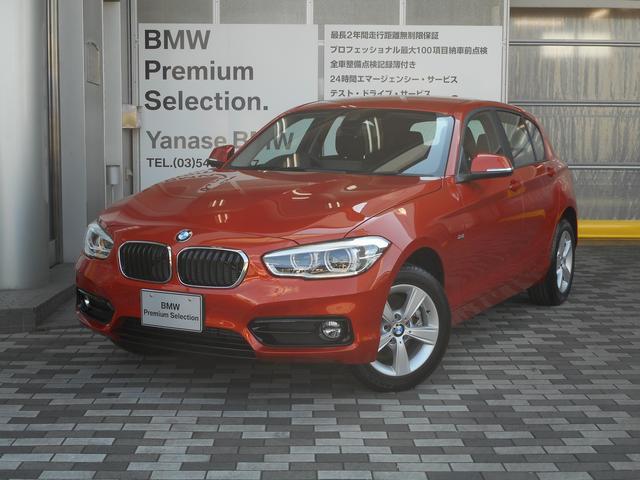 BMW 118dスポーツ ナビETCBカメラPDCクルコン16AW