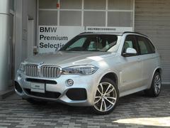BMW X5xDrive 40e xライン