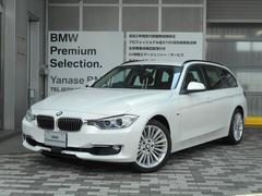 BMW335i ツーリング ラグジュアリー