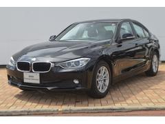 BMW320d 認定中古車 純正ナビ ミラーETC Bカメラ