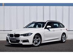 BMW320iツーリング Mスポーツ 地デジ 電Rゲート クルコン