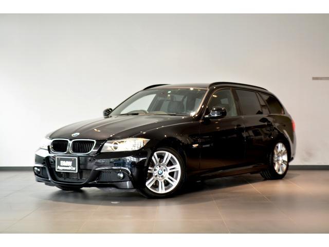 BMW 3シリーズ 320iツーリング Mスポーツパッケージ ワン...