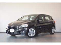 BMW218dアクティブツアラー Mスポーツ 衝突安全ブレーキ