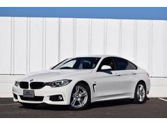 BMW420iグランクーペMスポーツ 認定中古車 サンルーフ