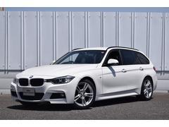 BMW320iツーリングMスポーツ純正ナビETCRカメSOS保証付