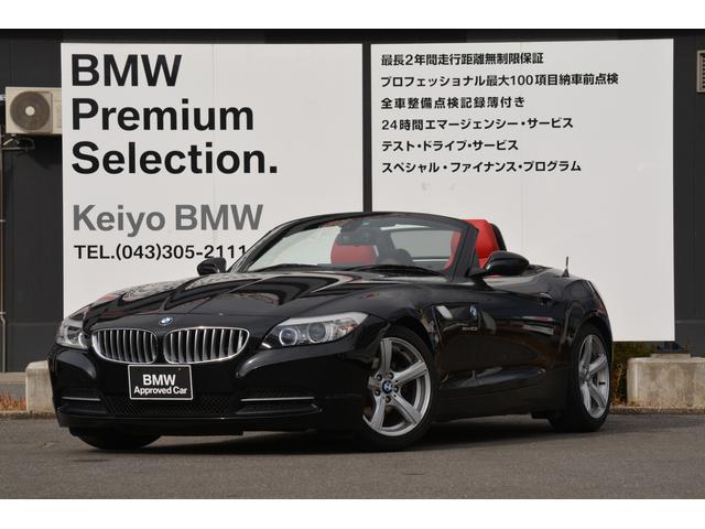 BMW Z4 sDrive23i 地デジ 赤レザーシートカバー E...