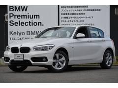 BMW118d スポーツ BカメラLEDライト 純正ナビ SOS