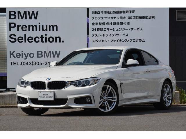 BMW 420iクーペ Mスポーツ HDDナビ ETC 認定中古車