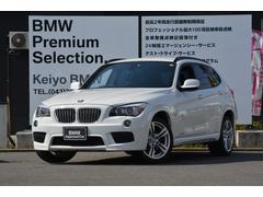 BMW X1sDrive 18i Mスポーツ  コンフォートアクセス