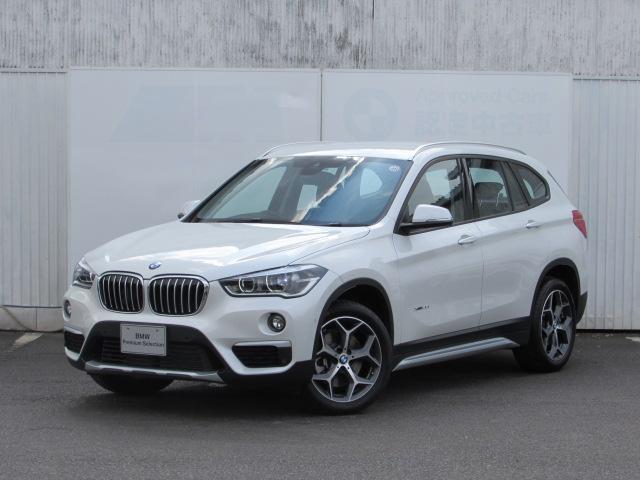 BMW X1 xDrive 25i xライン ACC デモカー使用...