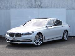 BMW750iデザインピュアエクセレンス  BSI5年