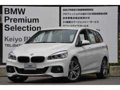 BMW220iグランツアラー Mスポーツ HDDナビ Bカメラ