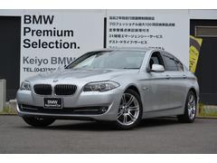 BMW523dブルーパフォーマンスハイライン 18インチAW