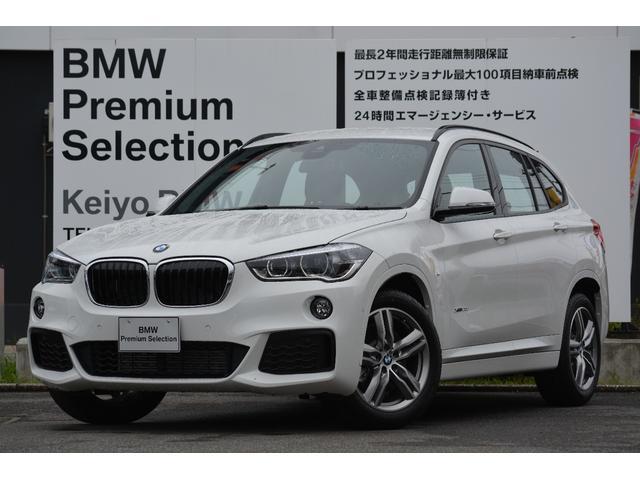 X1(BMW) xDrive 20i Mスポーツ 中古車画像