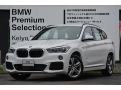 BMW X1xDrive 20i Mスポーツ 認定中古車 ACC