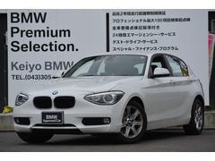 BMW116i 認定中古車 メモリーナビ ETC キセノン