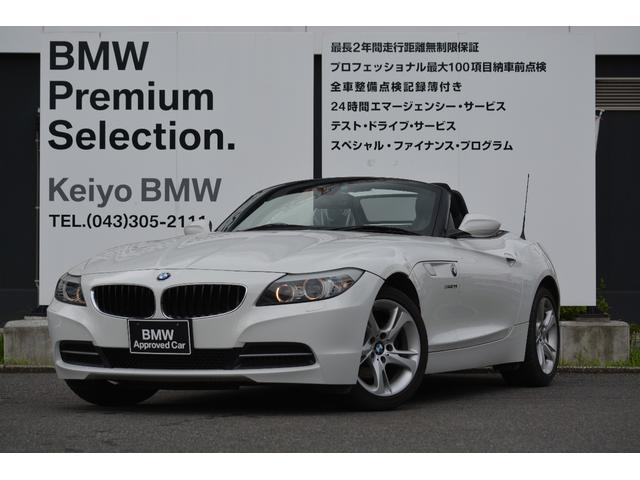 BMW sDrive20i認定中古車 HDDナビ キセノン