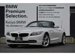BMW Z4sDrive20i認定中古車 HDDナビ キセノン