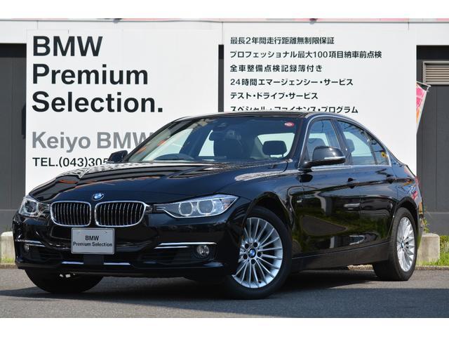 BMW 320iラグジュアリー Fカメラ ACC 地デジ ナビ