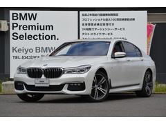 BMW740i Mスポーツ 認定中古車 ワンオーナー Pアシスト