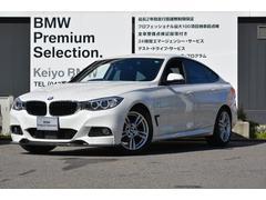 BMW320iグランツーリスモ Mスポーツ 車線 ACC ドラレコ