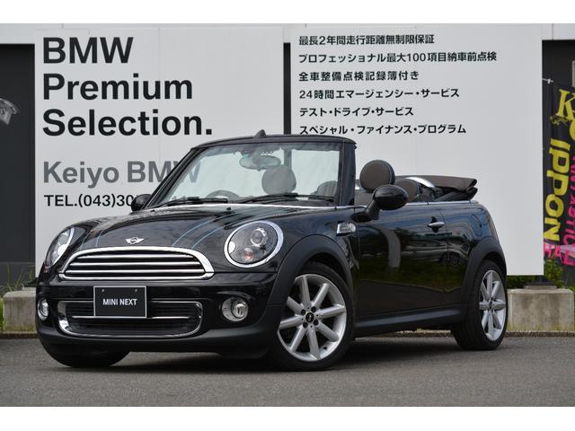 MINI(ミニ) クーパー コンバーチブル ハイゲート 中古車画像
