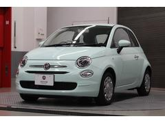 フィアット 500ツインエア ポップ 新車保証継承 元デモカー