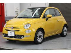 フィアット 500ツインエア ラウンジ 新車保証継承 元デモカー ガラスルーフ