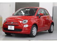フィアット 500ツインエア ポップ 新車保証継承 登録済未使用車